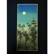 Shotei Takahashi: Bon Festival dance — 盆踊り - Japanese Art Open Database