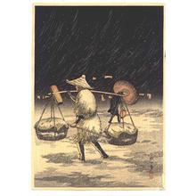 Shotei Takahashi: C29- Pedler in the snowy night - Japanese Art Open Database
