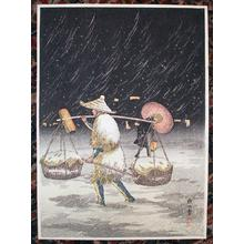 Shotei Takahashi: C29- Pedler in the snowy night - Japanese Art Open Database