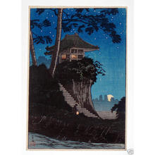 Shotei Takahashi: C7- Moonrise at Tokumochi - Japanese Art Open Database