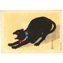 Shotei Takahashi: Cat with Bell - Japanese Art Open Database