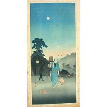 Shotei Takahashi: Edo Misaka- V1 - Japanese Art Open Database