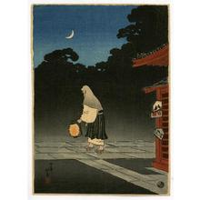 Shotei Takahashi: Empty Prayers - Japanese Art Open Database