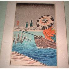 Shotei Takahashi: Ferry boat in snow - Japanese Art Open Database