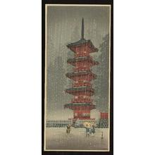 Shotei Takahashi: Five Story Pagoda - Japanese Art Open Database