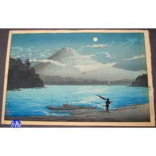 Shotei Takahashi: Fuji From Lake Sai - Japanese Art Open Database