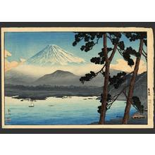 Shotei Takahashi: Fuji from Lake Shoji - Japanese Art Open Database