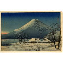 Shotei Takahashi: Fuji from Lake Yamanaka - Japanese Art Open Database