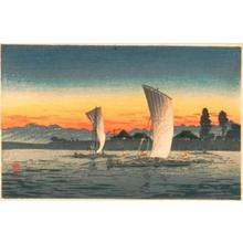 Shotei Takahashi: Homeward bound boats- blue and golden sky - Japanese Art Open Database