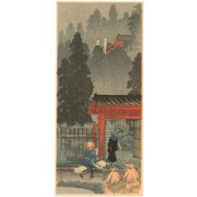 Shotei Takahashi: Inari Shrine at Oji - Japanese Art Open Database