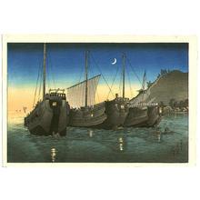 Shotei Takahashi: Junks in Inatori Bay, Izu - Japanese Art Open Database