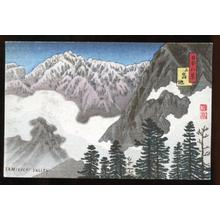 Shotei Takahashi: Kamikochi Valley - Japanese Art Open Database