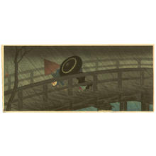 Shotei Takahashi: M16- Izumibashi Bridge in the Rain - Japanese Art Open Database