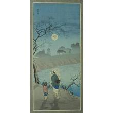 Shotei Takahashi: M36- Moon rising at Nokizaki - Japanese Art Open Database