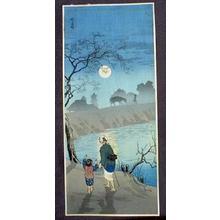 Shotei Takahashi: M36- Moon rising at Nokizaki - Japanese Art Open Database