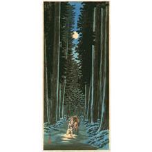 Shotei Takahashi: M46- Nikko Sugi Namiki - Japanese Art Open Database