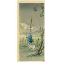 Shotei Takahashi: M72- Evening Shower - Japanese Art Open Database