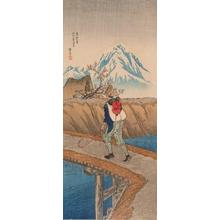 Shotei Takahashi: M-136- Snow on a distant mountain - Japanese Art Open Database