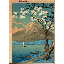 Shotei Takahashi: Mt Fuji from Lake Yamamaka - Japanese Art Open Database