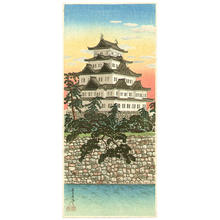 Shotei Takahashi: Nagoya castle - Japanese Art Open Database