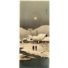 Shotei Takahashi: Nihonmatsu - Japanese Art Open Database