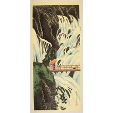 Shotei Takahashi: Nikko Shirakumo Waterfall — 日光白雲瀧 - Japanese Art Open Database