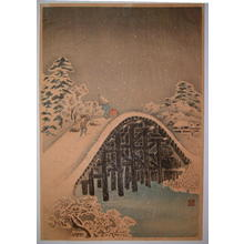 Shotei Takahashi: O30- Bridge in the Snow - Japanese Art Open Database