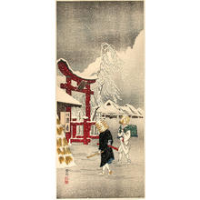 Shotei Takahashi: Okabe - Japanese Art Open Database