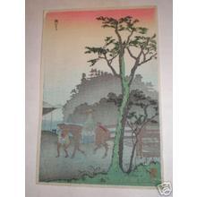 Shotei Takahashi: Pilgrim on hourse - Japanese Art Open Database