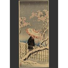 Shotei Takahashi: Plum blossom in snow - Japanese Art Open Database