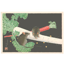 Shotei Takahashi: Rats and Root Vegetables - Japanese Art Open Database