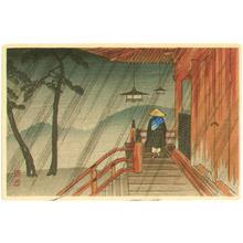 Shotei Takahashi: Red Temple - Japanese Art Open Database