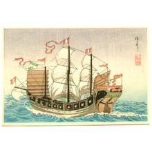 Shotei Takahashi: Sailing on Blue Ocean - Japanese Art Open Database