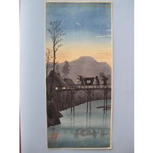 Shotei Takahashi: Sakawa Bridge in Evening- V1 - Japanese Art Open Database
