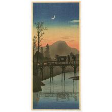 Shotei Takahashi: Sakawa Bridge in Evening- V2 - Japanese Art Open Database