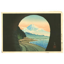 Shotei Takahashi: Satta Mountain Pass Tunnel - Japanese Art Open Database