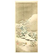 Shotei Takahashi: Sawatari in Joshu Prefecture - Japanese Art Open Database