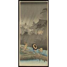 Shotei Takahashi: Shower at Terashima - Japanese Art Open Database