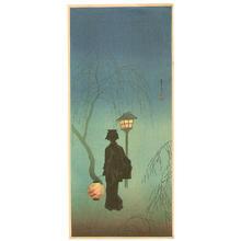 Shotei Takahashi: Spring Evening- Post Quake - Japanese Art Open Database