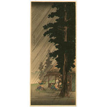 Shotei Takahashi: Sudden Shower at Takaido- Post quake - Japanese Art Open Database