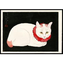 Shotei Takahashi: Tama - Japanese Art Open Database