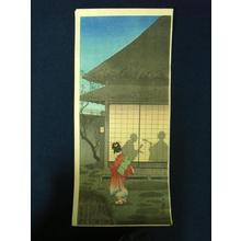 Shotei Takahashi: Tea Pavilion at Night — ○の寮 - Japanese Art Open Database