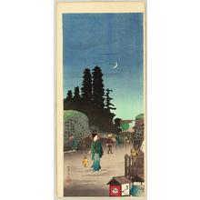 Shotei Takahashi: The Big Gate at Yotsuya - Japanese Art Open Database