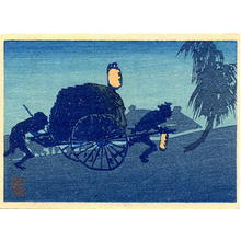 Shotei Takahashi: The Cart - Japanese Art Open Database
