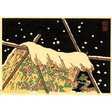 Shotei Takahashi: The Early Spring Flowers - Japanese Art Open Database