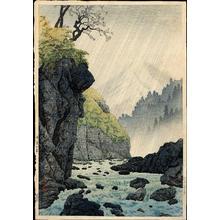 Shotei Takahashi: The Foothills of the Mountains, Ashitakayama- Summer — 愛鷹山山・(夏) - Japanese Art Open Database
