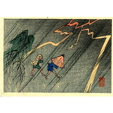 Shotei Takahashi: The Thunder Storm - Japanese Art Open Database