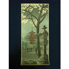 Shotei Takahashi: Toshogu Ueno - Japanese Art Open Database