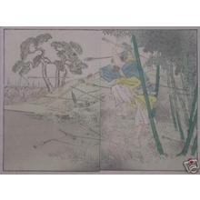 Shotei Takahashi: Totoribes Brave Fighting - Japanese Art Open Database