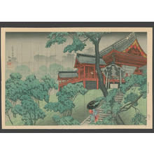 Shotei Takahashi: Ueno Kiyomizu-Do - Japanese Art Open Database
